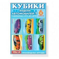 Кубики в картинках 6шт Модели автомобилей-1  00820 /32/