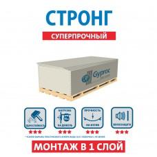 ГКЛ 15*2500*1200 Gyproc (46)