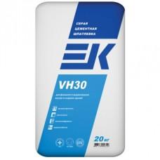 Шпатлевка ЕК VH-30 20кг. фасадная серая