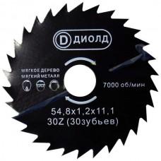 Диск пильный быстрорез Диолд ДМФ-55 БС для ДП-045МФ 54,8*11,1