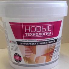 Краска ВД-АК моющаяся 3кг Нов.техн (с/б)
