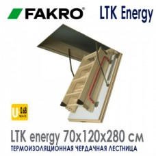 Чердачная лестница LТK 70*120/280CM Fakro