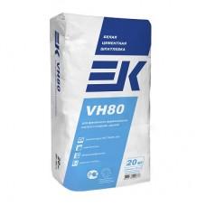 Шпатлевка ЕК VH-80 20кг. фасадная белая