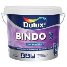 Краска в/э BINDO № 3 глубокоматовая д/внутр. работ 4,5л. Dulux