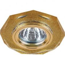 Спот ERA MR16 DK5 SHGD стекло многогран золотой блеск золото