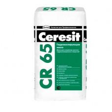 Гидроизоляция Ceresit CR 65 Waterproof 20кг