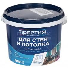 Краска в/д Престиж д/стен и потолка 2,7кг (супербелая)