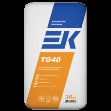 Смесь штукатурная ЕК TG40 30кг.(40 шт. пал)