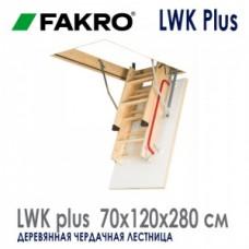 Чердачная лестница LWK PLUS 70*120/280CM Fakro