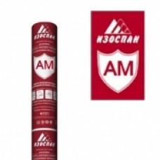 Изоспан АМ 35м2 гидро/ветро/паропрониц/трехслойная мембрана