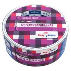 Метализированная лента 50мм*25м. Klebebander