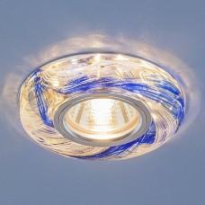 Спот Elektrostandard 2191 MR16 CL/DBL прозр/синий