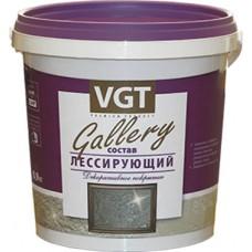 """Состав лессирующий """"Gallery"""" Серебристо белая 0,9 кг ВГТ"""