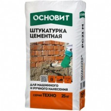 Смесь штукатурная Основит ТЕХНО РС-21М 25кг (цементная)