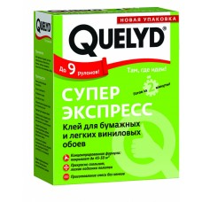 Клей обойный Супер экспресс 250гр. QUELYD