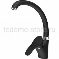 Зеркало бытовое 630*720 213.Р
