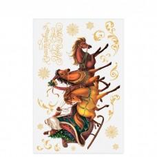 3402062 Наклейки на стекло «Тройка лошадей», 20 х 34,5 см