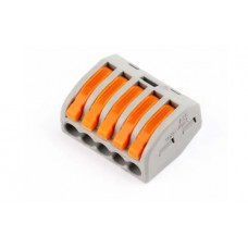 Клемма 5 отверст. SBE-cwcc-5 Smartbuy