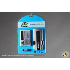 Дистанционный выключатель Remote Control 2 Wire (827/В)