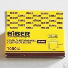 Скобы д/степлера закаленые 6мм 1000шт. тип53 Бибер