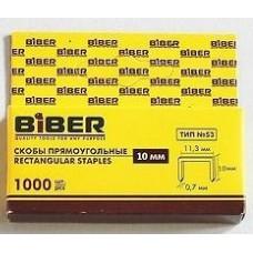 Скобы д/степлера закаленые 8мм 1000шт. тип53 Бибер