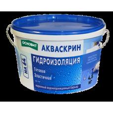 Гидроизоляция Основит Акваскрин НА-64 4,5кг