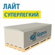ГКЛ 9,5*2500*1200 Gyproc (66)